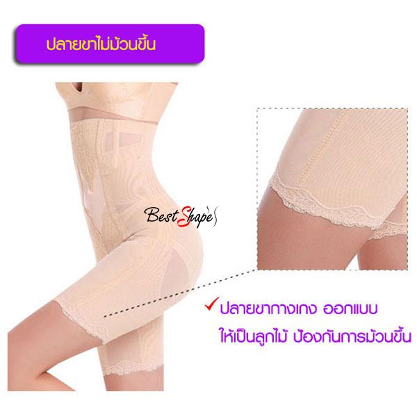 กางเกงกระชับหน้าท้อง-ต้นขา-และยกสะโพก-รุ่น-Nano-Magic-Shaper_WSH-DD-HWTHG-NNB01-SK-7