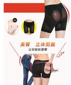 กางเกงเสริมก้น