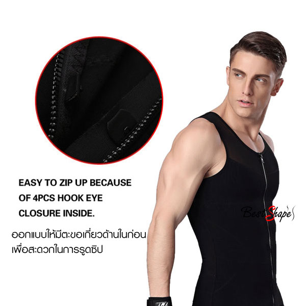 เสื้อกระชับสัดส่วนผู้ชาย-รุ่น-Waist-&-Chest-Trimmer_MSH-IBT-MVZM-01-B_6