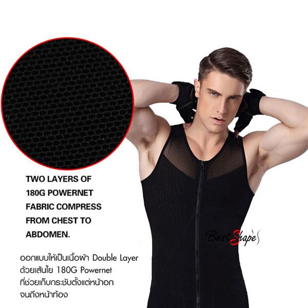 เสื้อกระชับสัดส่วนผู้ชาย-รุ่น-Waist-&-Chest-Trimmer_MSH-IBT-MVZM-01-B_7