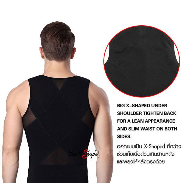 เสื้อกระชับสัดส่วนผู้ชาย-รุ่น-Waist-&-Chest-Trimmer_MSH-IBT-MVZM-01-B_8