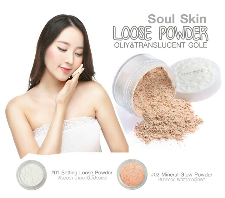 SOULSKIN LOOSE POWDER