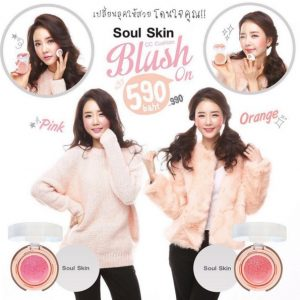 SOULSKIN CC CUSHION BLUSH ON