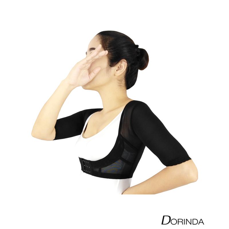 เสื้อ ลดต้นแขน กระชับต้นแขน พร้อม ยกกระชับหน้าอก Magnetic แบรนด์ DORINDA 8
